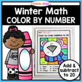 Winter Math Color by Number (Addition & Subtraction Facts to 20)