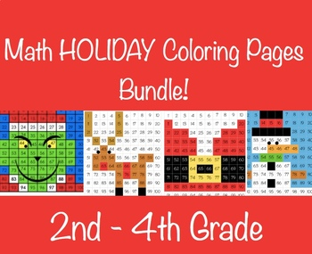 Winter/Holiday Math Coloring BUNDLE!! Mixed Operations