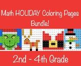 Winter/Holiday Math Coloring BUNDLE!! Mixed Operations