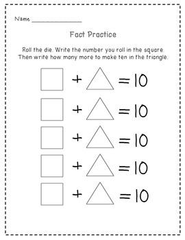 Winter Math Facts Freebie