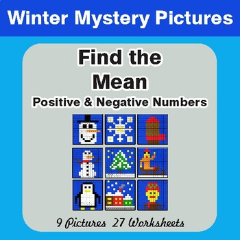 Winter Math: Find the Mean (average) - Color-By-Number Math Mystery Pictures