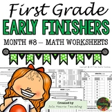 1st Grade Math Worksheets (1st Grade Early Finisher Activities) MONTH #8