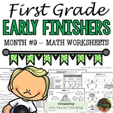 1st Grade Math Worksheets (1st Grade Early Finisher Activities Math) MONTH #9