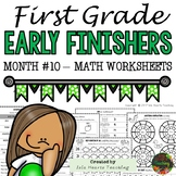 1st Grade Math Worksheets (1st Grade Early Finisher Activities Math) MONTH #10