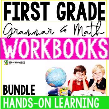 Grammar & Math No Prep Winter Printables First Grade BUNDLE