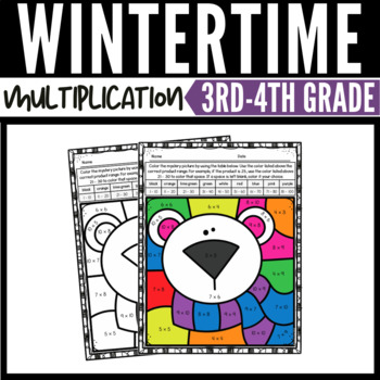Winter Math Multiplication Color-by-Number Worksheets 2