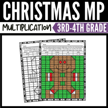 Christmas Math Multiplication Mystery Picture Worksheets