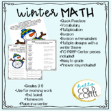 Winter Math Multiplication and Division Practice Pack