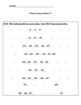 NO PREP Winter Math Mystery Picture