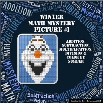 Mystery Picture Addition Teaching Resources | Teachers Pay Teachers