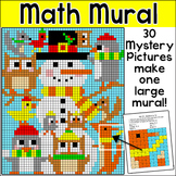 Winter Math Mystery Pictures Snowman Mural - January Activities
