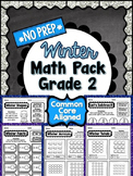 Winter No Prep Math - 2nd Grade