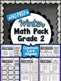 Winter Math - 2nd Grade