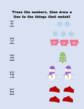 Winter Math & Pre-writing Early Learner Worksheets