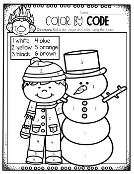 Winter Math Packet - NO PREP (Kindergarten)
