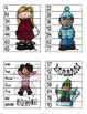 Winter Math Puzzle Pack