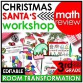 Christmas Math  - Santa's Workshop Classroom Transformation