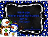 Winter Math Scoot Cards Set 2