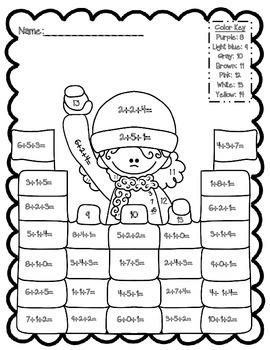 Winter Math Work (color by code math practice)