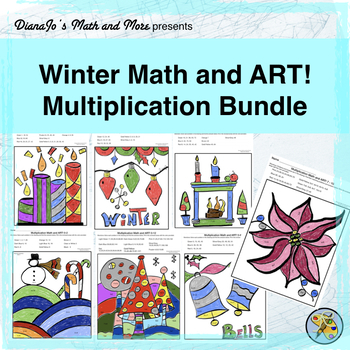 Winter Math and ART! Multiplication BUNDLE