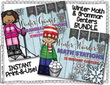 Winter Math and Grammar ELA Centers BUNDLE