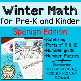Winter Math for Pre-K and Kindergarten in Spanish