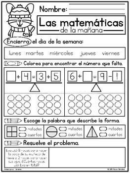 1st Grade Winter Morning Work in Spanish / Trabajo de la mañana