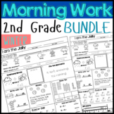 Winter Morning Work Bundle:  Second Grade