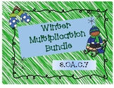 Winter Multiplication Bundle: 3.OA.C.7
