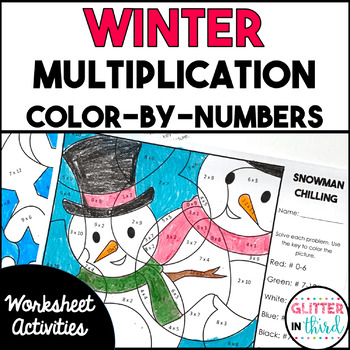 Winter Multiplication: Color By Number - FREE by Glitter in Third