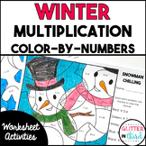 Winter Math Color By Number Activities Multiplication FREE
