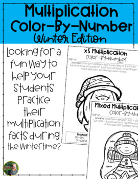 Winter Multiplication Color-By-Number (Facts 2-12 + bonus)