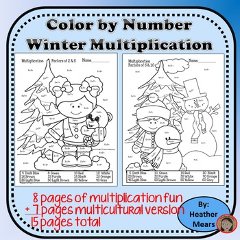 Winter Multiplication Facts