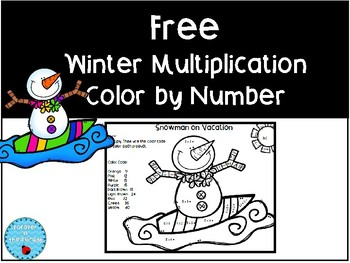 Winter Multiplication Freebie