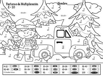 Winter Multiplication Spanish