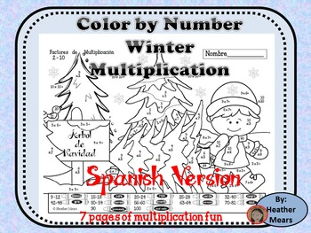 Winter Multiplication Spanish