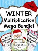 Winter Multiplication Worksheet Packets Mega Bundle {Just