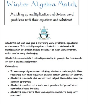Winter Multiplication and Division Match: match word problems with equations