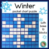Winter Mystery Picture with base 10 blocks / place value *50% off first 48 hours