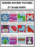 2nd Grade Math Winter Mystery Pictures