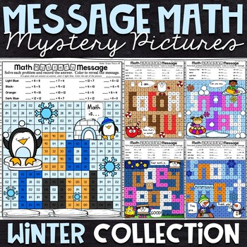 Winter Multiplication and Division | Winter Color by Number