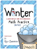 Winter (No Prep) Addition Math Packet