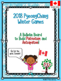 Winter Olympics 2018 Past/Current Results Bulletin Board! (Canadian Ed.)