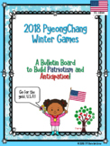 Winter Games 2018 Past/Current Results Bulletin Board! (US Ed)