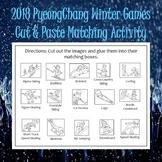 Winter Olympics 2018 Cut & Paste Matching Activity
