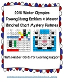 Winter Olympics Hundred Chart Mystery Pictures: PyeongChang Emblem, Tiger Mascot