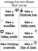 Winter Holiday Pattern Block Activities