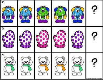 Winter Pattern Match Card Game {FREE}