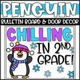 Winter Penguin Bulletin Board or Door Decoration