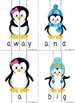 Winter Penguins Sight Word Puzzles  (Pre-Primer )